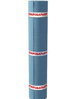 Пароизоляционная мембрана Паробарьер СФ 1000